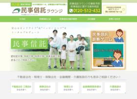 Nagoya-minjishintaku.jp thumbnail