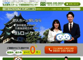 Nagoya-roujinhome.jp thumbnail