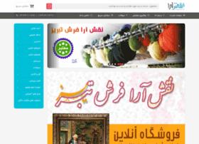 Nagshara-farsh.ir thumbnail