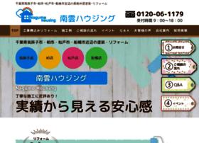 Nagumo-h.co.jp thumbnail