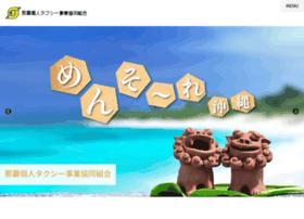 Nahakojin.jp thumbnail