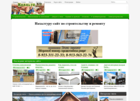 Nahaltu.ru thumbnail