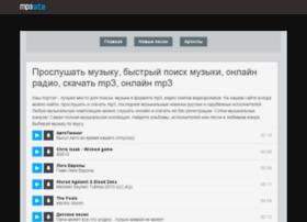 Naidydruga.ru thumbnail
