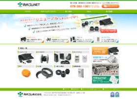 Naigai56.net thumbnail