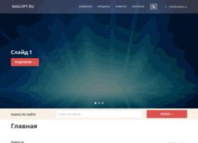 Nailopt.ru thumbnail