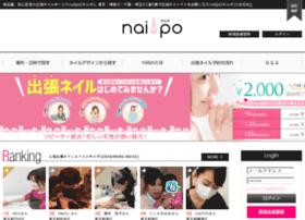 Nailpo.net thumbnail