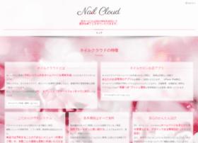 Nailsalon.co.jp thumbnail