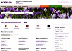 Naim.ru thumbnail
