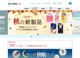 Naishitoru.jp thumbnail