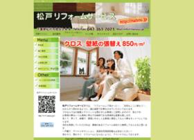 Naisou.jp thumbnail