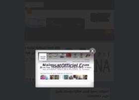 Najmsatofficiel.com thumbnail