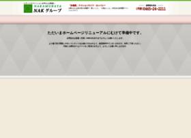 Nak79.jp thumbnail