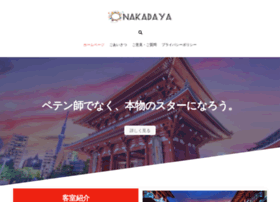 Nakadaya.net thumbnail
