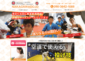 Nakagawa-dojo.net thumbnail