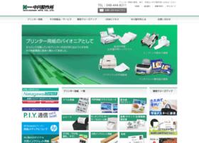 Nakagawa-mfg.co.jp thumbnail