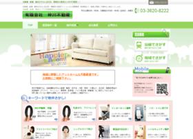 Nakagawafudosan.co.jp thumbnail