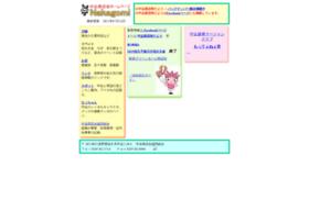Nakagomi.jp thumbnail