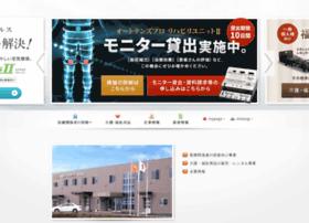 Nakajima-ms.co.jp thumbnail