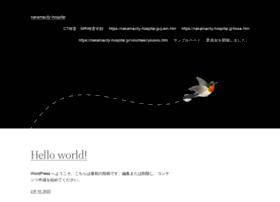 Nakamacity-hospital.jp thumbnail