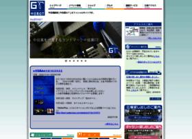 Nakamegurogt.jp thumbnail
