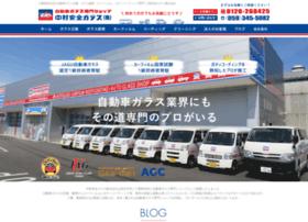 Nakamura-safety.co.jp thumbnail