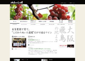 Nakamura-wine.jp thumbnail