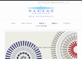 Nakano-seiyaku.com.tw thumbnail