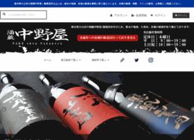 Nakanoya-sake.co.jp thumbnail