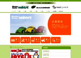 Nakase.ishikawa.jp thumbnail
