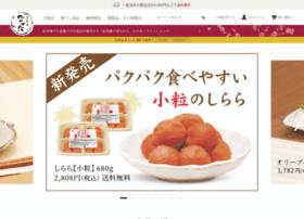 Nakatafoods.jp thumbnail