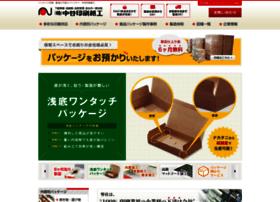 Nakatani-printing.co.jp thumbnail