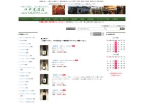Nakatoya.co.jp thumbnail