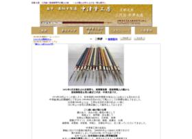 Nakatsufude.jp thumbnail