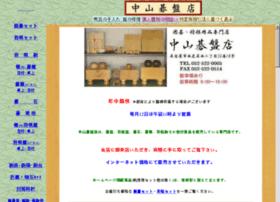 Nakayama-goban.co.jp thumbnail