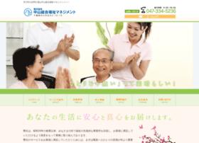 Nakayama-group.co.jp thumbnail