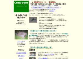 Nakayama-seisakusho.co.jp thumbnail