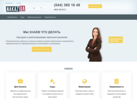 Nakaz.com.ua thumbnail