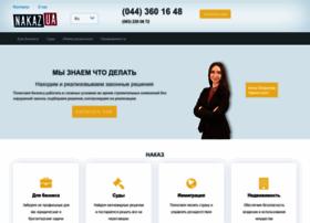 Nakaz.ua thumbnail