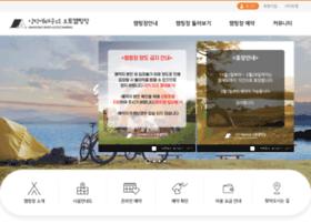 Nakdongcamping.com thumbnail