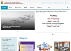 Nakhodka-edu.ru thumbnail