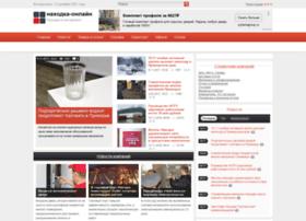 Nakhodka-online.ru thumbnail
