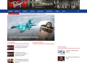 Nakiev.ru thumbnail