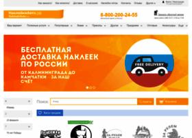 Nakleykiavto.ru thumbnail