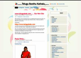 Nakorika.wordpress.com thumbnail