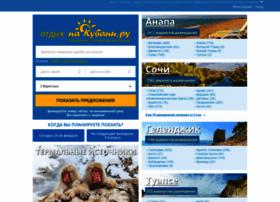 Nakubani.ru thumbnail