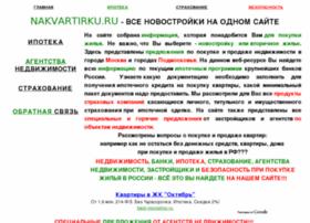 Nakvartirku.ru thumbnail
