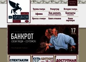 Naliteinom.ru thumbnail