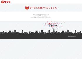 Namatv.jp thumbnail