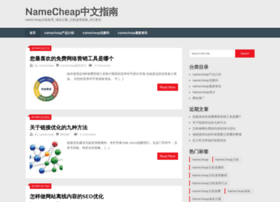 Namecheap.cn thumbnail