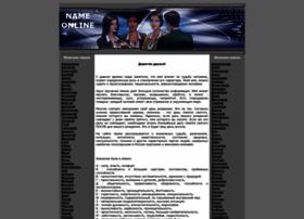 Nameonline.ru thumbnail